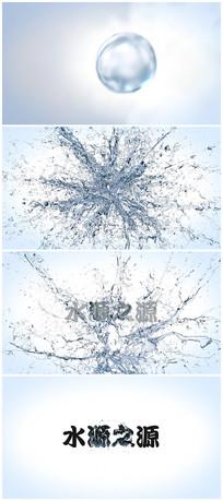 液体水爆炸LOGO片头片尾模板