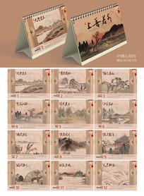 原创2021年中国风台历