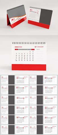 2021牛年台历日历设计