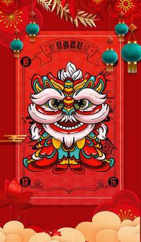 创意新年促销海报设计