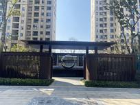 房产小区大门入口设计