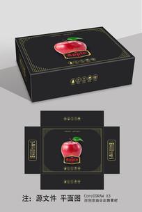 黑色高档苹果包装礼盒