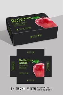 黑色苹果包装