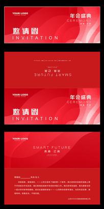 红色高档邀请函设计