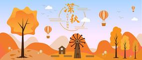 金秋十月海报设计