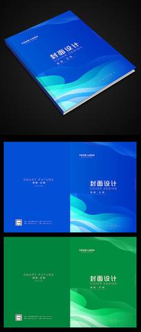 蓝色大气企业封面