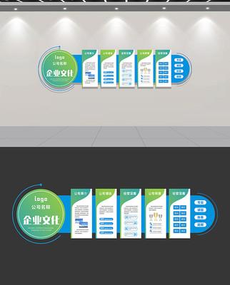 蓝色科技企业文化墙宣传栏公司文化墙设计