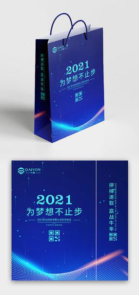 蓝色商务科技企业会议手提袋设计