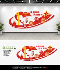 退役军人文化墙设计