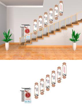 中国风村委会楼梯文化墙设计