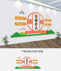 复古新中式敬老院文化墙设计