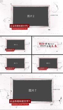 简洁科技互联网图文照片展示片头AE模板
