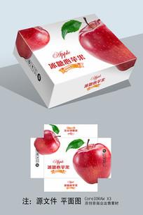 简约苹果包装