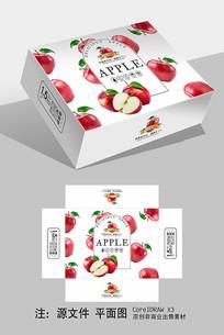 简约苹果包装礼盒