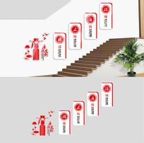 廉政楼梯文化墙设计