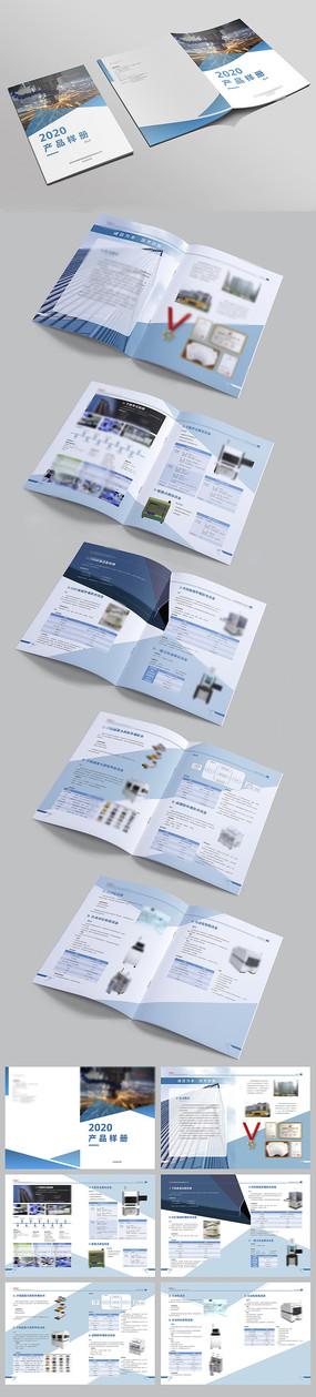 企业集团产品画册设计