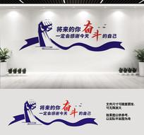 企业励志标语文化墙