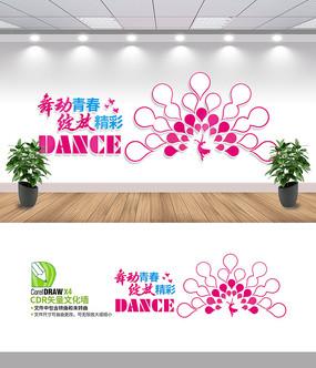舞蹈室照片宣传文化墙设计