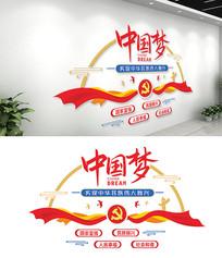 中国梦宣传文化墙