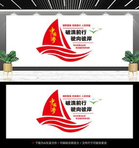 党建宣传栏文化墙