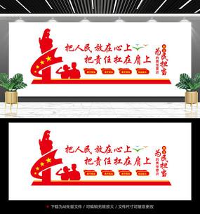 党员活动中心服务中心文化墙