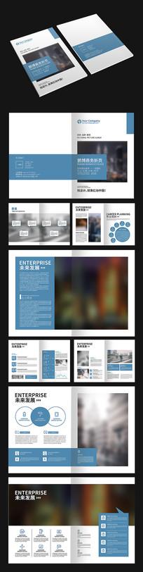 大气商务创意画册