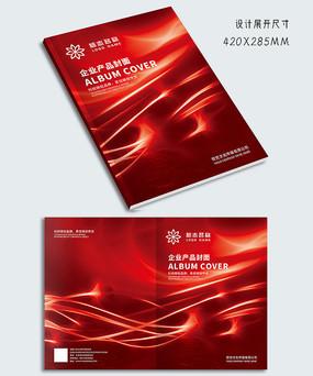 红色绚丽封面设计