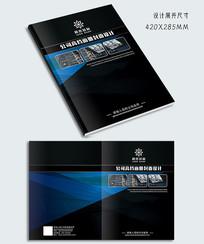 建筑科技封面