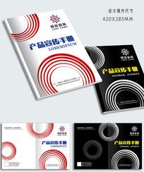 几何圆形大气产品宣传封面