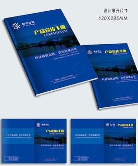 蓝色大气封面设计