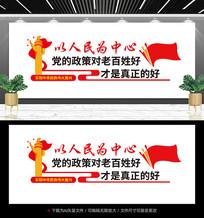 农村社区党建宣传标语文化墙