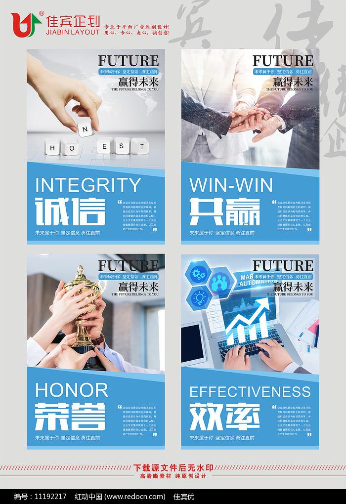 企业文化展板设计图片