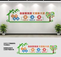企业校园宿舍文化墙