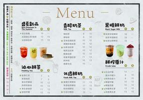 时尚奶茶果汁饮品菜单设计模板PSD