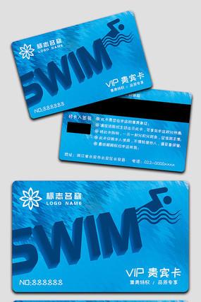 夏季游泳卡