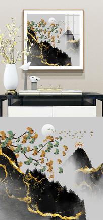 新中式现代简约抽象水墨山水禅意意境装饰画