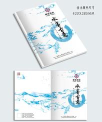 新中式写意水墨青山封面