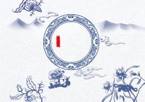 原创手绘中国风山水青花瓷花卉图案插画