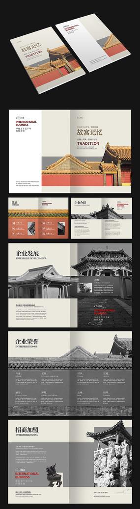 中國風畫冊