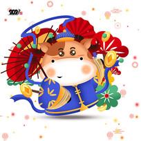中国风牛年卡通插画元素