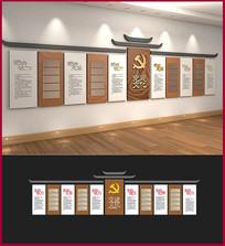 中式党建廉政宣传文化墙