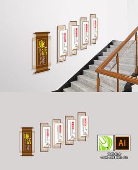 中式廉政楼梯文化墙设计