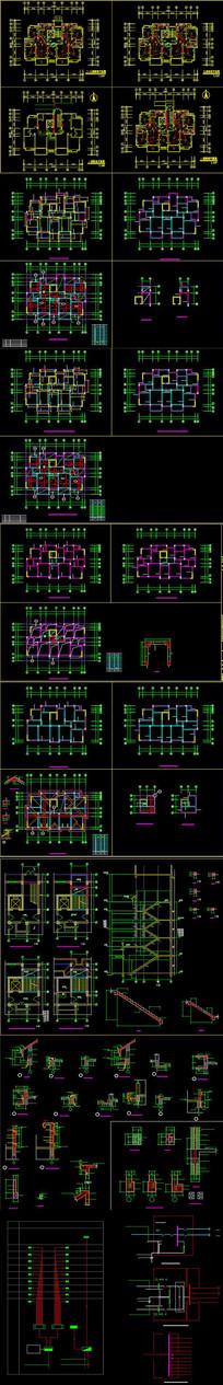 9层框架剪力墙结构住宅全套施工图