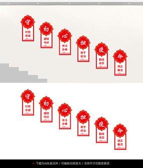 党建走廊楼梯文化墙