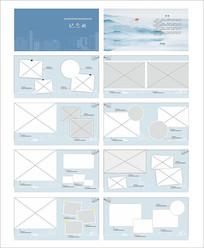 高端简约画册设计模板