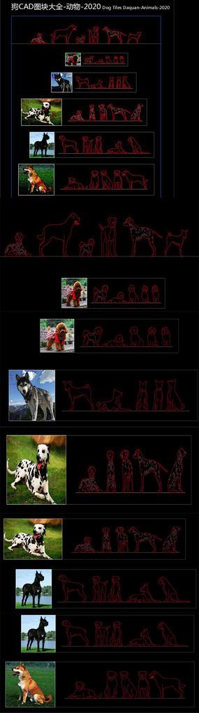 狗狗CAD圖塊大全