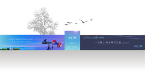 湖景地产围挡广告