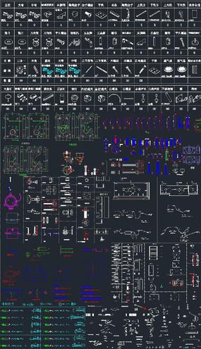 家具五金CAD圖庫
