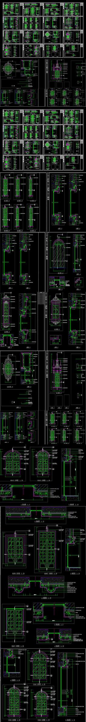 门窗节点CAD