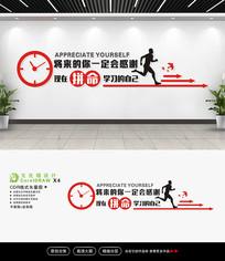 企业标语文化墙